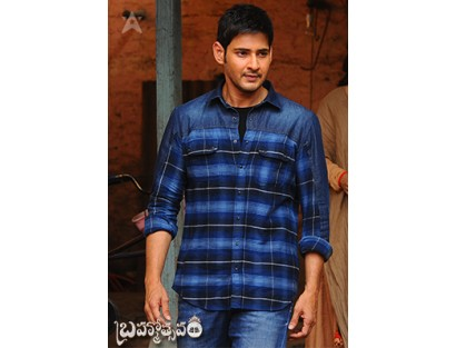 celebrity clothing - Mahesh babu