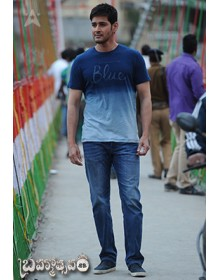 Blue Ombre Round Neck T Shirt By UNID