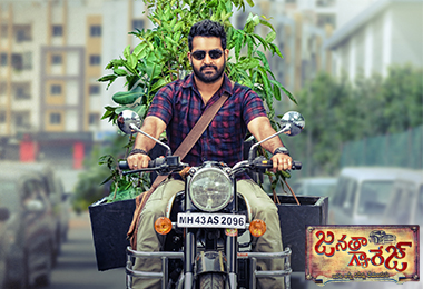 Actually Worn by Tarak